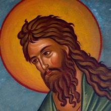 άγιος Ιωάννης Πρόδρομος