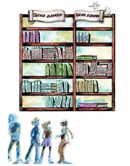 βιβλιοθήκη-αγία Γραφή