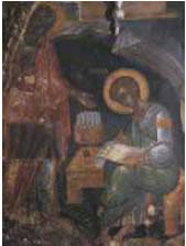 άγιος Πρόχορος - άγιος Ιωάννης