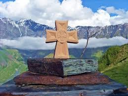 αδικία και σταυρός