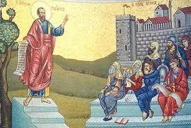απόστολος παύλος στη αθήνα