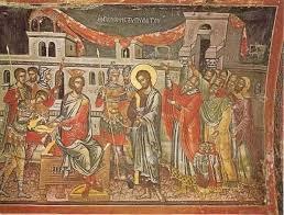 δίκη του χριστού