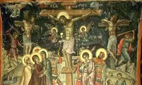 σταύρωση χριστού
