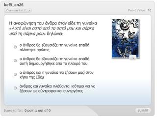 http://ebooks.edu.gr/modules/ebook/show.php/DSGYM-A109/355/2385,9142/extras/Html/Excersise_26_kef5_en26_Quiz_popup.htm
