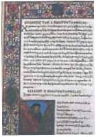 πρώτη έκδοση του ομήρου, φλωρεντία 15ος αιώνας