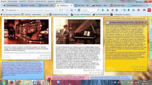 Τα φανταστικά βιβλία του Μόρις Λέμορ και η σχέση τους με τα χαρακτηριστικά της Πεντηκοστής