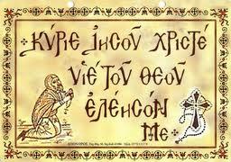 Κύριε Ιησού Χριστέ ελέησόν με10