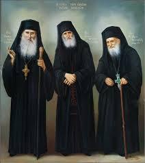 τρεις γέροντες