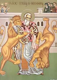 άγιος ιγνάτιος θεοφόρος1