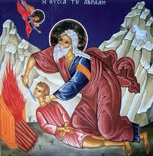 η θυσία του Αβραάμ