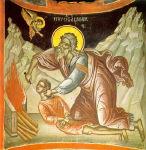 στρελίτζας θυσία του Αβραάμ