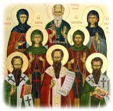 οικογένεια αγίου Βασιλείου του μεγάλου