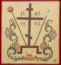 τίμιος σταυρός1