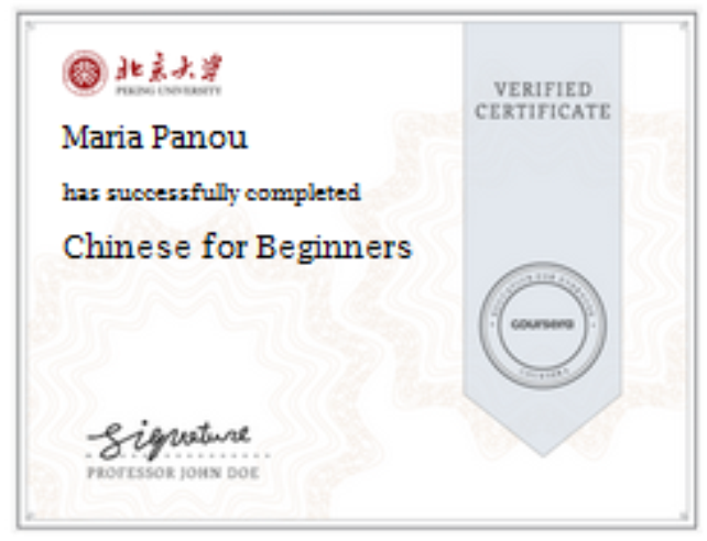 chinese_for_beginners-b