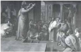 κήρυγμα αποστόλου παύλου στην Αθήνα