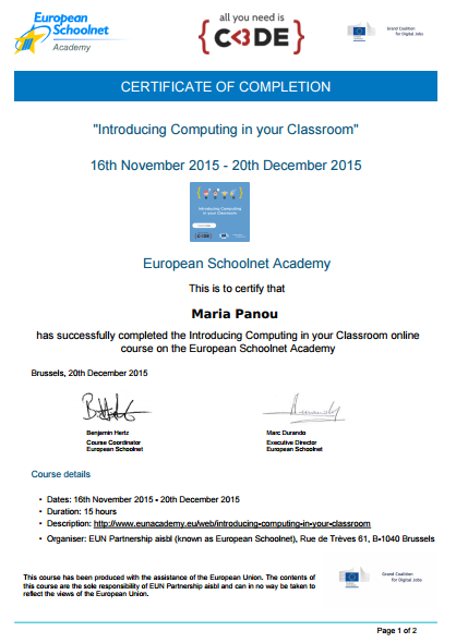 computing_in_classroom_certificate
