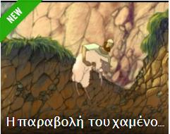 διιονυσία_τακ