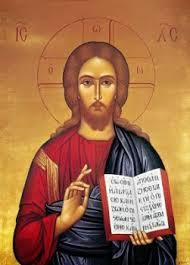 χριστός πατρός παϊσίου