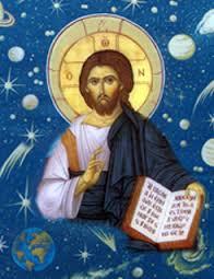 Χριστός παράδεισος - Αντιγραφή