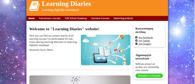 learning_diaries1