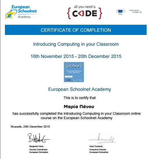space_certificate1