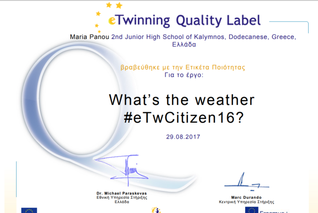 weather_quality_label