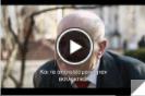 όσιος_Λουκάς_βίντεο