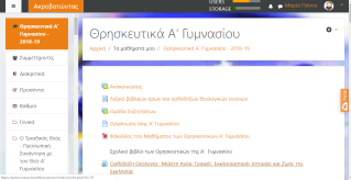 Screenshot 2019-05-06 19.45.05