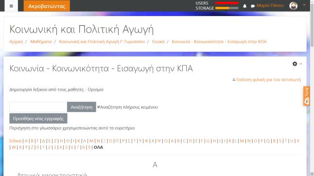 Screenshot 2019-10-02 20.10.31